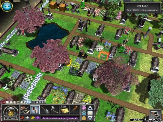 Весёлый могильщик мини игра от Nevosoft с весьма странным сюжетом. Обсудит